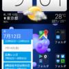 【HTC U11】HTCと言えば、このウィジェットでしょう。HTC U11外観レビュー #HTCサポーター