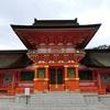 九州の旅(4)一の宮③