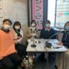 さくらFM「ノーマライゼーションにしのみや」特別ゲスト !