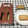 横浜で買う定番の手土産!女性にも人気の手堅いおすすめ菓子!【横浜かをりのレーズンサンドウィッチ】
