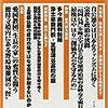 浅草寺仏像破壊事件は「宗教テロ」か?…取材者が「各所が一斉取材拒否」「恫喝まがいも」と暴露。