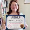 全米NLP協会認定 上級マスタープラクティショナーコース卒業!