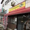 ★3.6 本巣市 「韓式グルメ furusato」  〜久々の韓国料理を食べてきた〜