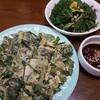 韓国の食材⑦「春の山菜、취나물(チナムル)→シラヤマギクの葉、レシピ」