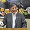 和歌山県庁メールマガジン「わかやま通信」 再送いたします。
