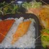 「琉花」の「白身魚のハーブソテー(日替わり弁当)」300円 #LocalGuides