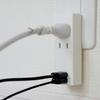 ビックカメラオリジナルのUSB充電ポート付き電源タップ(2個口)が旅行や出張にオススメ。