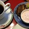 1月26日(金)のランチ膳&手作りケーキです。