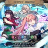 【FEH】召喚結果その127〜見切りピックアップ編