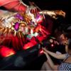 よこはまコスモワールド攻略★シューティングライド「エキドナの洞窟」3D