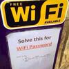 カフェのパスワードとどこまでも正直な理系