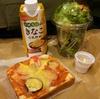 初めて「わさび菜」を食べました。