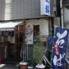 そば処 更科 (日本橋本町) その七