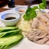 中央線で行けるシンガポール|西荻窪「Mu-Hung(夢飯)」で柔らか鶏の海南チキンライスを
