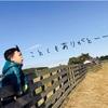 【子出かけ】2017ラストキャンプは快晴で最高の秋キャンプ! 〜かずさオートキャンプ場