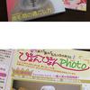 うさ雑誌&「うさ暮らカレンダー」