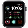 Apple WatchSeries4 11:00前にステータスが「配送準備中」に!