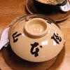 愛知・三重・岐阜の旅〈2〉船頭平閘門と味噌煮込みうどん