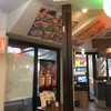イタリアン肉酒場なのにホッピーもある、「東京MEAT酒場」
