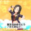 本日8/7はたくみんの誕生日!おめでとう!