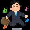 【悲報】ガースー、百合子と西村が緊急事態宣伝やるかどうかの協議中に帰宅してしまう