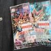 【遊戯王 開封】14年前の超貴重絶版パックを開封!名推理出るか!?  【Card-guild】