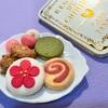 『カフェタナカ』ビジュードビスキュイ プティ ボヌール 缶。お正月らしい華やかなクッキー。