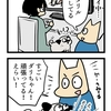 【漫画】モンハンを見て誇らしげになる犬