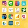 10年使った僕が選ぶ iPhoneのベストアプリ!を紹介しつつ、iPhone7が発売しiOS10も出たので、アプリの大断捨離をしてみることに