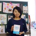 第374回 藤女子大学 人間生活学部 食物栄養学科 准教授 隈元 晴子さん