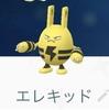 【ウルトラボーナス】懲りずにやってましたAct.5【新発田にて】
