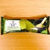 セブンプレミアム 宇治抹茶使用 抹茶チョコレートバー 【セブン-イレブン】