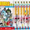 【紙でも】昭和の名作漫画を読みたい!【デジタルでも】