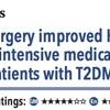 ACPJC:Therapeutics 2型糖尿病の肥満患者に対する肥満手術は薬物療法と比較して5年後のHbA1c値を改善する