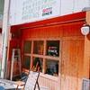 コレモ大村そば、omuraダイナーでローストビーフ丼をたべてみた。