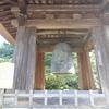 梵鐘 建長寺