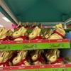 イースターバーニーのチョコレートがターゲットに勢揃い!