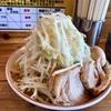 六浦東の「ラーメン 神豚 六浦関東学院前店」で小ラーメン味玉いり