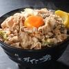 【伝説のすた丼】男子大学生におススメの簡単レシピ自宅料理