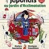 日本イベント「Le Jardin Japonais 春祭り」
