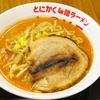 【オススメ5店】西武新宿線(航空公園~南大塚)(埼玉)にあるラーメンが人気のお店