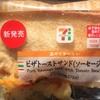 「ピザトーストサンド(ソーセージ) 〜セブンイレブン〜 」◯ グルメ