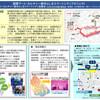 豊島区、ICT活用で池袋の歩行者3.6倍差を埋める都市実験を実施