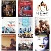 10月 自宅鑑賞映画ベスト10