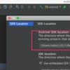 【Androidアプリ開発】adbコマンドをMacのターミナル上で使えるようにする