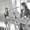 復活のヨーデル ~船橋まちかど音楽ステージ~
