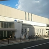 阪急淡路→JR淡路の乗り換えを試してみた