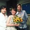Special thanks Kazu Kanda