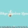 タピオカのテーマパーク「東京タピオカランド」?!バイトは募集は?