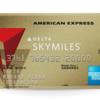 デルタ航空のゴールドメダリオンからユナイテッド航空へのステータスマッチにチャレンジしてみた‼️